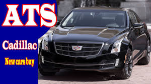2018 cadillac release date. modren release 2018 cadillac ats release date  changes  redesignnew cars buy inside youtube
