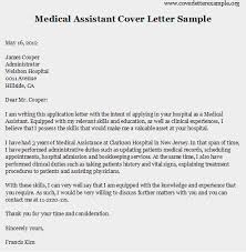 Sample Cover Letter For Medical Office Assistant | Resume CV Cover ...
