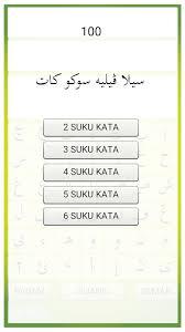 Contextual translation of tukar bahasa rumi ke jawi from malay into arabic. Ejawi2u 1 1 1 Download Android Apk Aptoide