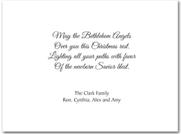 christmas card greetings non religious