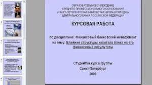 Боря Шафиев vi com Реферат на тему лыжная подготовка
