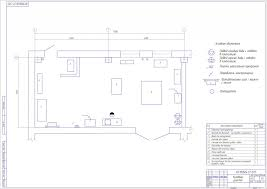 Курсовой проект Проектирование кузовного участка АТП  чертеж Курсовой проект