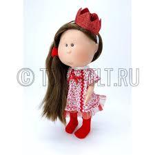 <b>Кукла</b> Nines <b>виниловая 30см</b> MIA в пакете (3000M1)