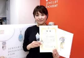 Jto第12回ジュエリーデザイン画コンテスト入賞 Jjac