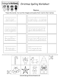 Kindergartners, teachers, and parents who homeschool their kids can print, download, or use the free kindergarten english worksheets online. Christmas Spelling Worksheet Free Kindergarten Holiday Worksheet For Kids