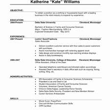 Sample Resume Retail Sales Associate No Experience Beautiful Cover