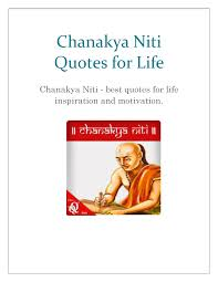 Chanakya Niti Quotes For Life Authorstream