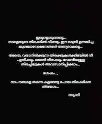 Kalari കളര Repost At Akhilchandranlive At Getrepost