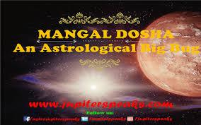 Check Mangal Dosha In Horoscope Manglik Dosha Cancellation