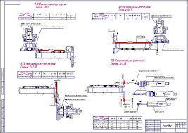 курсовые по технологии машиностроения на заказ заказ курсовой Заказать курсовой по технологии машиностроения