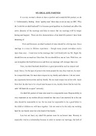 My Best Job Essay Rome Fontanacountryinn Com