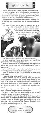 the elephant man essay the coming of conan re the tower of the  essay on an elephant essay on the elephant for school students story of an elephant and