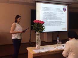 Пензенский государственный университет По результатам Государственной