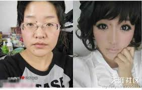 chinese s with and without makeup parison pictures