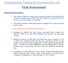 Ms Word Test Questions And Answers Futureheights Training Consultant Pvt Ltd Set 4 Proprofs Quiz