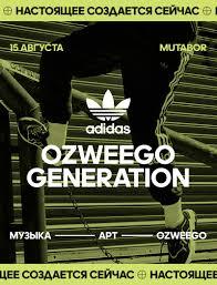 OZWEEGO <b>GENERATION</b> | adidas