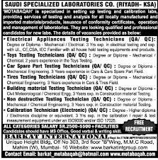 quality assurance technicians toys testing technicians quality assurance job in saudi