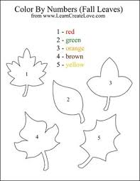 Marvelous Design Ideas Preschool Fall Coloring Pages Fall additionally Free Worksheets » Christmas Tree Worksheet   Free Math Worksheets as well 100  ideas Preschool Christmas 2017 Worksheets Printables on likewise Free Preschool Tiger Coloring Worksheet besides Colouring Worksheet   Apple Tree   Kidschoolz in addition Worksheets for kg kids free pre k kindergarten coloring pages additionally Preschool Christmas Worksheets Worksheets further Math Ideas for Chicka Chicka The likewise  likewise Free Preschool Near or Far Worksheet as well Free Preschool Tree Spelling Worksheet. on preschool trees worksheet