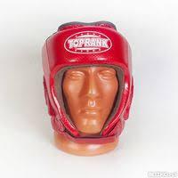 Купить экипировку для бокса в Нижнем Новгороде, сравнить ...