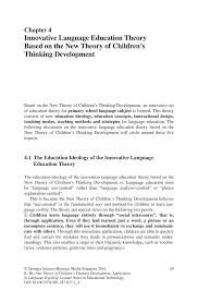 innovative language education theory based on the new theory of  inside