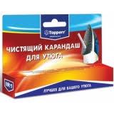 <b>Карандаш</b> для чистки подошвы <b>утюга Topperr</b> 1301 IR1 - купить в ...