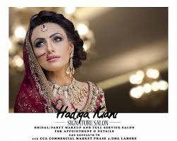 latest makeup ideas presents by hadiqa kiani saloon 2016 3