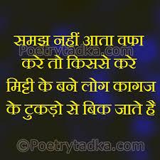 good morning shayari wallpaper whatsapp profile image photu in hindi khuda do jhan ki khushiya aap