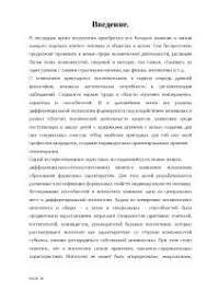 Философские проблемы искусственного интеллекта и искусственной  Интеллект реферат 2013 по психологии скачать бесплатно iq Потенциальный Кинетический Кристаллизованный тест индивид способы мышление проблемы