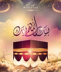 Free Eid Mubarak Flyer PSD Template ...