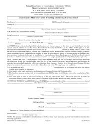 surety bond form the texas manufactured housing surety bond is here