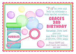lavish birthday party invitation card sample birthday party 10 birthday party invitation card sample birthday party dresses
