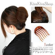 ヘアアレンジ グッズ簡単盛り髪琥珀色のヘアアレンジコームヘアアレンジ 盛り髪 ボリュームアップ
