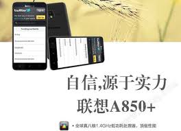 Lenovo A850+ is one among the first ...