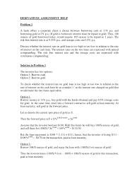 english humour essay question spm 2010
