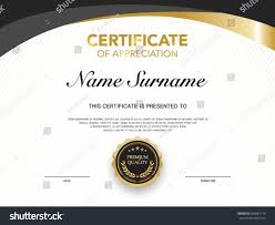 diploma certificate template black gold color stock vector  diploma certificate template black gold color stock vector 549887719 shutterstock