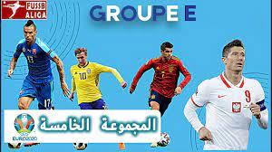 مجموعات يورو 2021 - المجموعة الخامسة