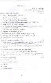 english course essays download pdf
