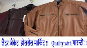 leather jacket whole market leather jacket leather jacket market new delhi