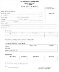 How School Registration Form Template Word Enrollment