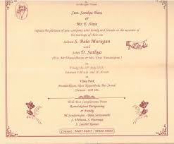 Download Hindu Wedding Invitations Wedding Corners