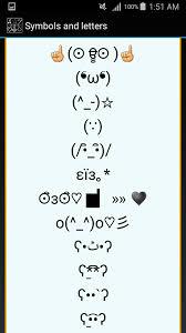 msn letters cool letter symbols crna cover letter