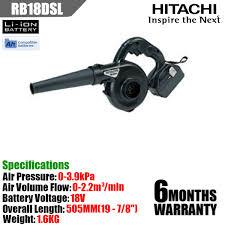 hitachi blower. hitachi rb18dsl 18v cordless blower without battery \u0026 charger hitachi