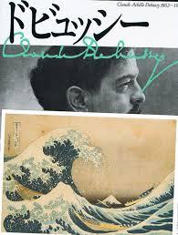 「クロード・ドビュッシーの交響詩『海』」の画像検索結果