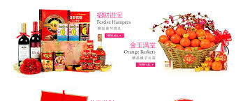 Small Picture AngelFlorist 2017 Chinese new year Hamper Singapore gift baskets