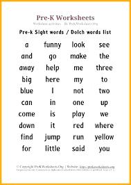 Worksheets Sight Words Flashcards Preschool Reading For School K ...