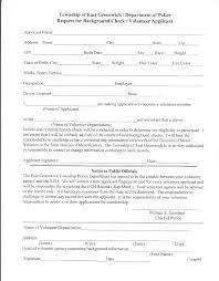 volunteer police clearance request letter hdvolunteer police volunteer police clearance request letter hdvolunteer police clearance request letter application letter sample