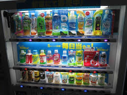 Vending Machine In Japanese Unique Beverages In A Japanese Vending Machine TripleLights