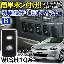 series early late led switch white lights b toyota toyota wish genuine switch cover light bulb parts brake room lamp air conditioning panel type 2 diy