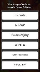 Kannada Text On Photokannada Dp Status Maker For Android Apk Download