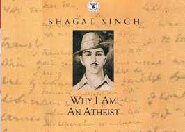 how bhagat singh inspires youth in his book why i am an atheist